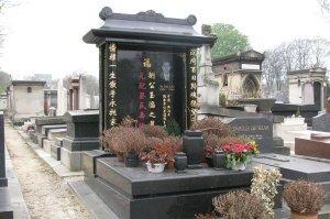 Modèles de monuments chinois